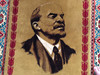 Wall Carpet with the portrait of Comrade Lenin / Brown Lenin Rug with Red Star and Sickle / Sovjet made rug Collector's item CCCP / U.S.S.R. Communist Memoribilia Владимир Ильич Ленин / Size 131 X 90 CM