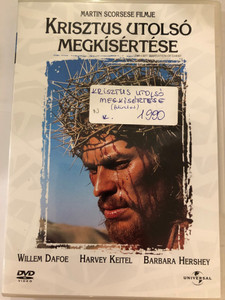 The Last Temptation of Christ DVD 1988 Krisztus utolsó megkísértése / Directed by Martin Scorsese / Starring: Willem Dafoe, Harvey Keitel, Barbara Hershey, Harry Dean Stanton, David Bowie (5996255723205)
