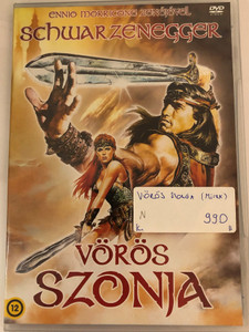 Red Sonja - Vörös Szonya DVD 1985 / Directed by Richard Fleischer / Starring: Arnold Schwarzenegger, Brigitte Nielsen (5996473012679)