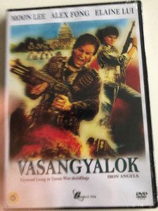 Iron Angels DVD 1987 Vasangyalok / Directed by Raymond Leung, Teresa Woo / Starring: Moon Lee, Alex Fong, Elaine Lui / 天使行動 (Tian shi xing dong) (5999884099161)