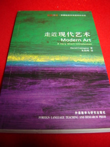 Modern Art / A Very Short Introduction / Bilingual English - Chinese edition