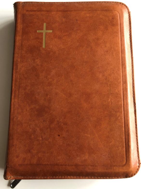 Pyhä Raamattu / Finnish language Brown Leather Bound Bible / With Zipper / Vanha and Uusi Testamentti / Suomen eveangelis-lutherilaisen kirkon kirkolliskokouksen vuonna 1992 kayttoon ottama suomennos (9789515771193)