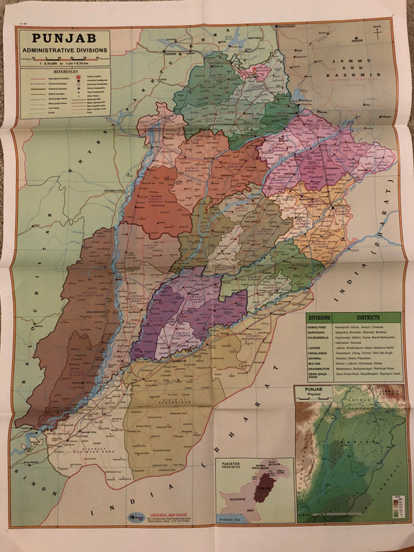 Punjab Administrative Division MAP / Universal Map House / Divisional & District boundaries / 1:8.34.000 / 1 cm = 8.34 km (PunjabMAP)