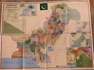 Map of Pakistan Administrative Divisions / Scale 1:2,250,000 - Full Color Wall Map / 1 cm = 22.5 km / Universal Map House (PakistanAdminMap)