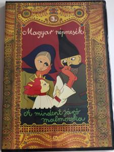 Magyar Népmesék 3. - A mindent járó malmocska DVD 1984 - 1985 Hungarian Folk Tales for Children / Directed by Jankovics Marcell, Haui József / Read by Szabó Gyula / 13 episodes on disc (5999549905585)