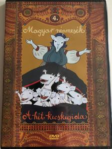 Magyar Népmesék 4. - A hét kecskegida DVD 1989 - 1990 Hungarian Folk Tales for Children / Directed by Jankovics Marcell, Haui József / Read by Szabó Gyula / 13 episodes on disc (5999549905592)