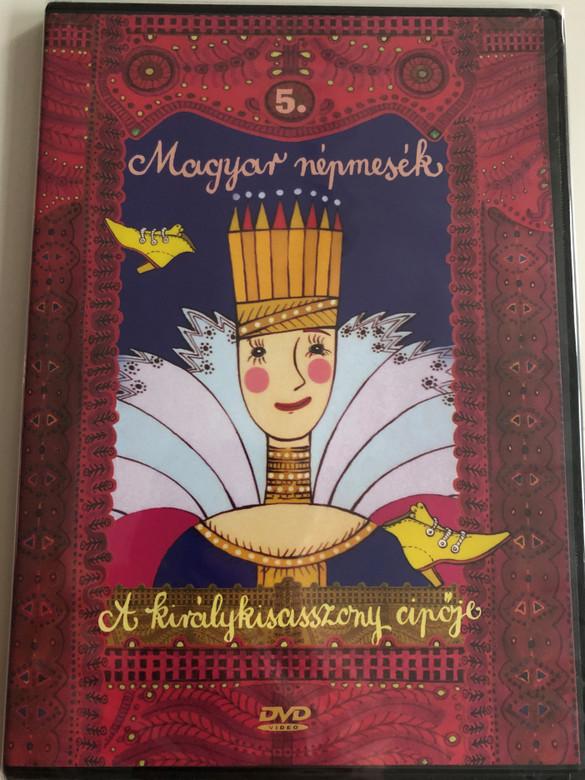 Magyar Népmesék 5. - A királykisasszony cipője DVD 1995 - 1996 Hungarian Folk Tales for Children / Directed by Jankovics Marcell, Horváth Mária / Read by Szabó Gyula / 13 episodes on disc (5999549905608)