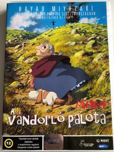 Howl's Moving Castle DVD 2004 A Vándorló palota (ハウルの動く城) / Directed by Hayao Miyazaki / Starring: Chieko Baisho, Takuya Kimura, Akihiro Miwa (5998133160430)