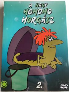A Nagy Hohoho Horgász 2. DVD / Directed by Dargay Attila, Füzesi Zsuzsa / Voice Actors: Balázs Péter, Mikó István (5996514050813)