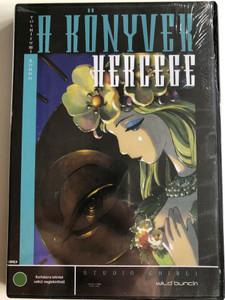 Whisper of the Heart DVD 1995 A Könyvek Hercege (Mimi wo sumaseba) / Directed by Yoshifumi Kondo / Starring: Yōko Honna, Issei Takahashi, Takashi Tachibana, Shigeru Muroi (5998133185235)