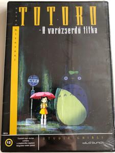 My Neighbour Totoro DVD 1988 Totoro - A varázserdő titka / Directed by Hayao Miyazaki / Starring: Chika Sakamoto, Noriko Hidaka, Hitoshi Takagi / Tonari no Totoro - となりのトトロ (5998133183934)