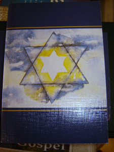 Russian Language Messianic Bible / Star of David [Paperback] by Bible Society