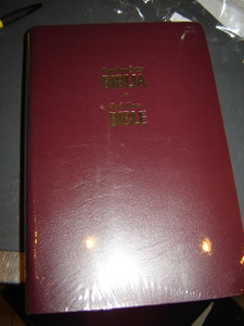 Tagalog English Bible - Leather Bound, Bilingual / Magandang Balita Biblia