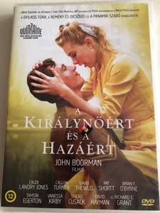 Queen and Country DVD 2014 A Királynőért és a hazáért / Directed by John Boorman / Starring: Callum Turner, Vanessa Kirby, David Thewlis (5999546337440)