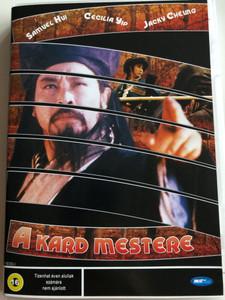 Swordsman DVD 1990 A kard mestere (Xiao ao jiang hu) / Directed by King Hu / Starring: Samuel Hui, Cecilia Yip, Jacky Cheung / 笑傲江湖 (5998133152534)