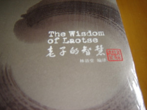 The Wisdom of Laotse - English Edition [Paperback] by Lin yu-tang