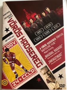 Red Army DVD 2014 Vörös Hadsereg / Directed by Gabe Polsky / Starring: Viacheslav Fetisov, Vladislav Tretiak, Scotty Bowman, Vladimir Pozner (5996051210282)