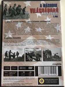 Great Battles of WWII - vol 1 DVD 2003 A második világháború nagy csatái I. rész / Documentary about the battles of Gudalcanal and Tarawa (5999543814104)