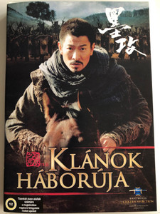 A battle of wits DVD 2006 Klánok háborúja / Directed by Jacob Cheung / Starring: Andy Lau, Ahn Sung-ki, Wang Zhiwen, Fan Bingbing / 墨攻 (5999552360203)