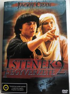Lóng Xiōng Hǔ Dì 2 (Armour of God 2) DVD 1991 Istenek Fegyverzete 2 / 飛鷹計劃 / Directed by Jackie Chan / Starring: Jackie Chan, Carol Cheng, Eva Cobo de Garcia, Ikeda Shoko (5999545581851)