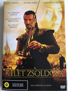 The Kingmaker DVD 2005 A Kelet zsoldosa (กบฎท้าวศรีสุดาจันทร์) / Directed by Lek Kitiparaporn / Starring: Gary Stretch, John Rhys-Davies, Yoe Hassadeevichit, Cindy Burbridge (5999545584548)