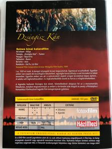Dzsingisz Kán DVD 1989 Ghengis Kan / Directed by Sai Fu, Lisi Mai / Chinese Adventure movie (DzingiszKánDVD)