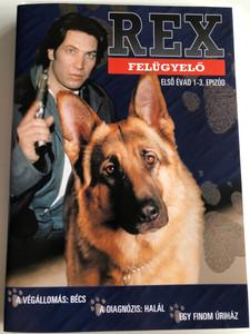 Komissar Rex DVD 2007 Rex felügyelő / Directed by Bodo Fürnesien / Starring: Tobias Moretti, Karl Markovich, Wolf Bachofner, Fritz Muliar (5999546332117)