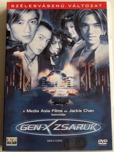 Gen-X Cops DVD 1999 Gen-X Zsaruk (特警新人類) / Directed by Benny Chan / Starring: Benny Chan, John Chong, Jackie Chan, Willie Chan, Thomas Chung (5999010445718)