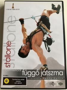 Cliffhanger DVD 1993 Függő játszma / Directed by Renny Harlin / Starring: Sylvester Stallone, John Lithgow, Michael Rooker, Janine Turner (5996255714647)