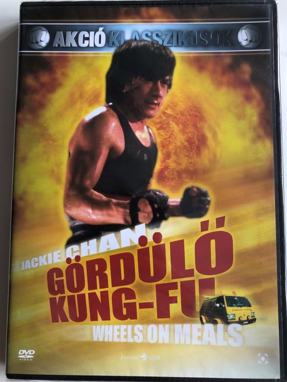 Wheels on Meals DVD 1984 Gördülő Kung-Fu / Directed by Sammo Hung / Starring: Jackie Chan, Sammo Hung, Yuen Biao / 快餐車 (5999544255142)