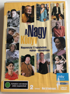 A Nagy Könyv DVD 2005 The Big Book - The Hungarian Big Read / Magyarország 12 legkedveltebb regénye - versenyfilmen / 2 DVD SET / 1984, Harry Potter, Pál utcai fiúk, Lord of the rings, 100 anos de soledad / Short movies in hungarian (5996357325550)