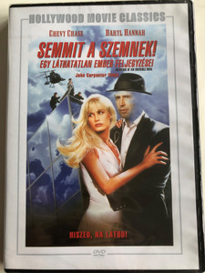 Memoirs of an Invisible Man DVD 1992 Semmit a Szemnek! / Directed by John Carpenter / Starring: Chevy Chase, Daryl Hannah / Hollywood Classics (5999546335156)