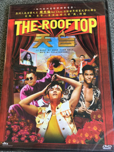 The Rooftop DVD 2013 / Directed by Jay Chou / Starring: Jay Chou, Eric Tsang, Xu Fan, Li Xin'ai, Alan Ko (TheRooftopDVD)