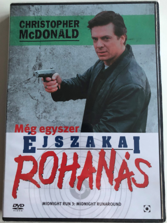 Midnight Runaround DVD 1994 Még egyszer éjszakai rohanás / Directed by Frank de Palma / Starring: Christopher McDonald, Kyle Secor, Rebecca Cross, Ed O'Ross, Dan Hedaya / Midnight Run 3 (5999544254688)