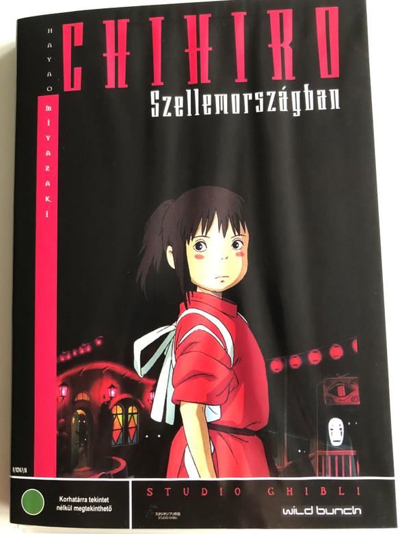 Spirited Away DVD 2001 Chihiro Szellemországban / Directed by Hayao Miyazaki / Starring: Rumi Hiiragi, Miyu Irino, Mari Natsuki, Takeshi Naito / 千と千尋の神隠し (5998133145734)