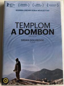 Krugovi (Circles) DVD 2013 Templom a dombon / Directed by Srđan Golubović / Starring: Aleksandar Berček, Leon Lučev, Nebojša Glogovac, Hristina Popović (5999546337013)