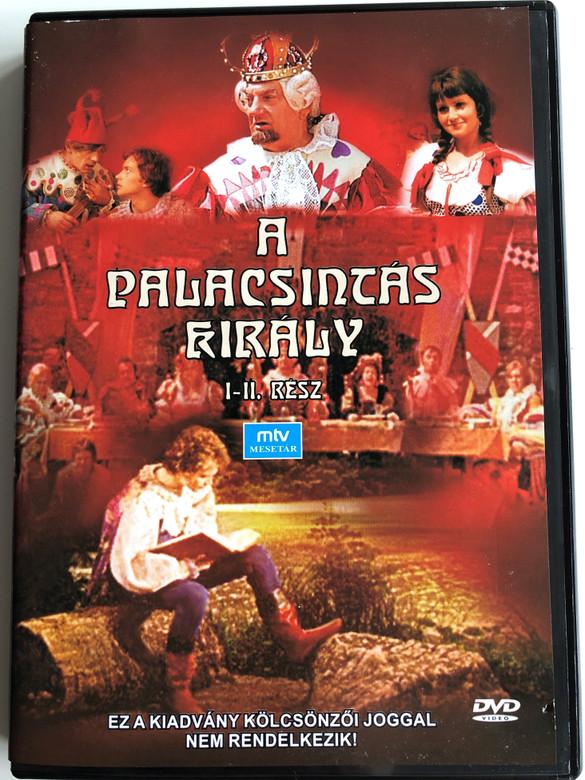 A Palacsintás Király I-II. DVD 1973 The Pancake King I-II. / Directed by Katkics Ilona / Starring: Greguss Zoltán, Balázsovits Lajos, Detre Annamária, Kaló Flórián, Harsányi Gábor / Hungarian Children's Story (5999552560269)