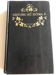 Holy Bible in Idoma / Ubáyíbu kú idoma a / Bible Society of Nigeria 2014 / Hardcover / Idoma Common language Bible (9789788034506)