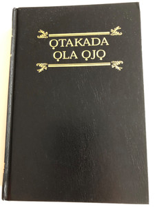 Otakada Ola Ojo / Holy Bible in Igala / Bible Society of Nigeria 1970 / Hardcover (9789782492500)