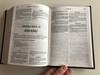Bibeli Mimo Alákolé / Yoruba language Holy Bible / Pélú Óró Jesu Tí a Fi Áwoűó Pupa Ko / Bible Society of Nigeria 2012 / Hardcover (9789788437055)