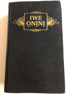 Iwe Onini / The Holy Bible in Ebira language / Bible Society of Nigeria 2013 / Hardcover (9789788437505)