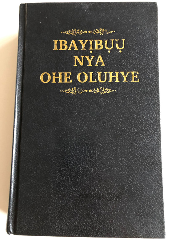 Igede Holy Bible / Ibayibuu Nya Ohe Oluhye / Bible Society of Nigeria 2013 / Hardcover (9789788437215)