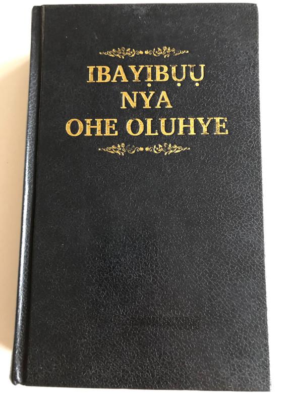 Igede Holy Bible / Ibayibuu Nya Ohe Oluhye / Bible Society of Nigeria 2013 / Hardcover (9789788437215)