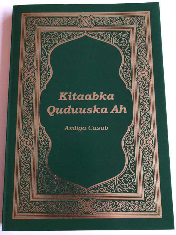 Somali New Testament / Kitaabka Quduuska Ah / Axdiga Cusub / Bible for the Nations / Society for International Ministries 2008 / Paperback (9783942738729)