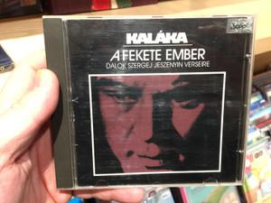 Kaláka – A Fekete Ember / Dalok Szergej, Jeszenyin Verseire / Gryllus Audio CD 1999 / GCD 014