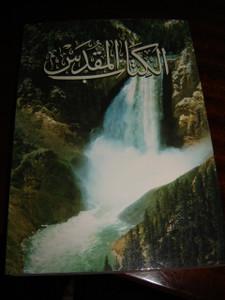 Arabic New Van Dyck Bible / Third Editon Fifth Print 2006 [Paperback]