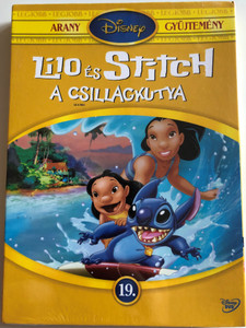 Lilo & Stitch: Stitch Has a Glitch DVD 2002 Lilo és Stitch - A csillagkutya / Directed by Michael LaBash, Tony Leondis / Starring: Chris Sanders, Dakota Fanning, Tia Carrere, Kevin McDonald (5996255709070