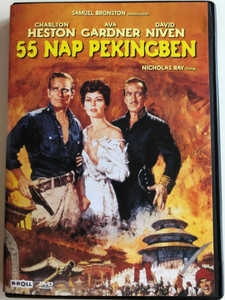 55 Days at Peking DVD 1963 55 nap Pekingben / Directed by Nicholas Ray / Starring: Charlton Heston, Ava Gardner, David Niven (5996051840076)