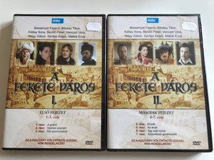 A Fekete Város I-II. DVD SET 1971 1-7.rész / The Black City 1-2. Episodes 1-7 / Hungarian TV series / Mikszáth Kálmán / Directed by Zsurzs Éva / Starring: Bessenyei Ferenc, Pécsi Sándor, Bitskey Tibor, Kiss Manyi, Avar István (FeketeVárosDVDSet)