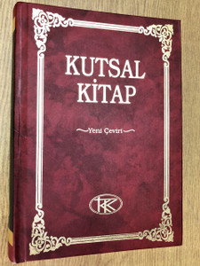 Kutsal Kitap (Turkish Edition) [Hardcover] by American Bible Society / Turkish Language Holy Bible / Turkey (9789754620467)